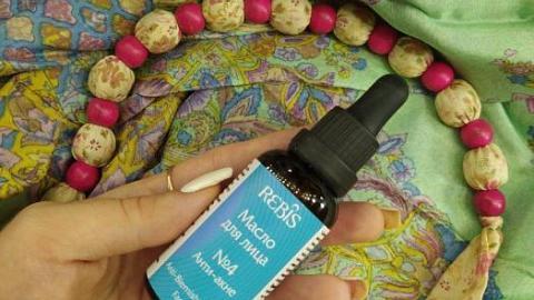 Отзыв: Использование масла для проблемной кожи? Это не страшно!