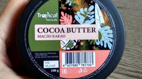 Отзыв: Нерафинированное масло какао от Tropical Naturals