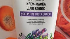 Отзыв: Крем – маска от Siberina поможет активизировать рост волос