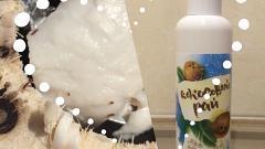 """Отзыв: Натуральное масло кокоса """"Кокосовый рай"""" Мыловаров"""