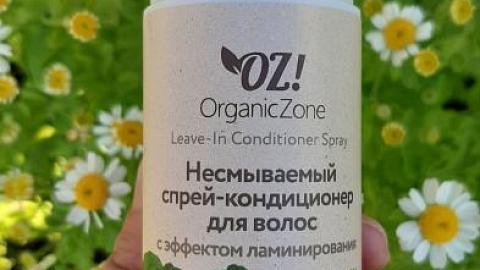 Отзыв: Спрей для волос от OZ