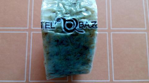 Отзыв: Bazitel EQUIS Multifunctional с экстрактом хвоща полевого Benoate