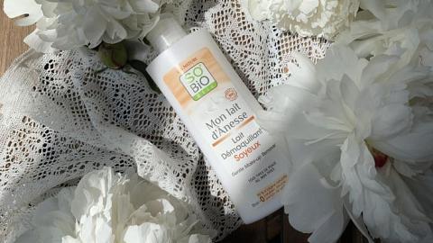 Отзыв от Stucha: Молочко для мягкого снятия макияжа с ослиным молоком