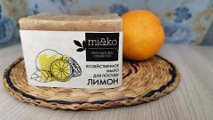 """Отзыв от Krismar: Хозяйственное мыло для посуды """"Лимон"""""""