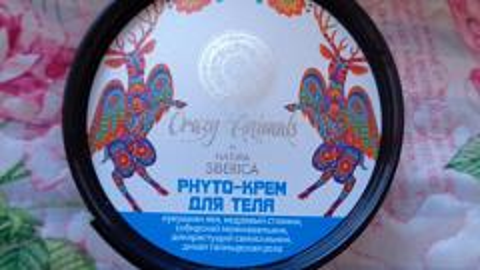 Отзыв: Phyto-крем для тела Таежный detox Crazy Animals Natura Siberica
