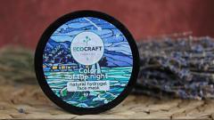 """Отзыв: """"Цвет ночи"""" от Ecocraft - нужный уход для чувствительной кожи"""