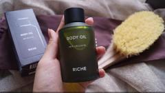 Отзыв: Антицеллюлитное масло от RICHE