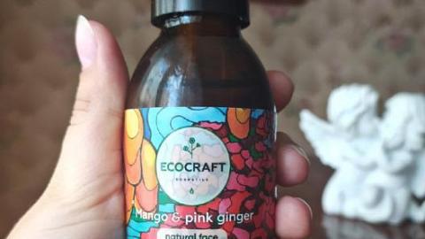 """Отзыв: Гидрофильное масло для нормальной кожи """"Манго и розовый имбирь"""" : вкусный аромат и разочарование"""
