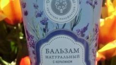 Отзыв: Бальзам Лаванда крымская для нормальных  волос