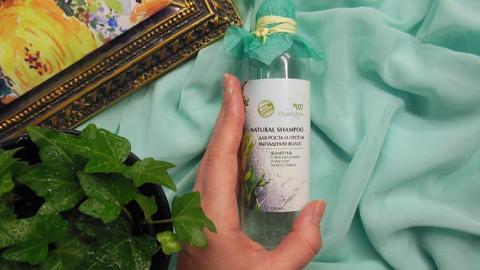 """Отзыв: Шампунь """"Для роста и против выпадения волос"""" с AHA-кислотами OrganicZone"""