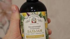 """Отзыв: Биоактивный бальзам для волос """"Одуванчик и солодка"""" Kleona"""