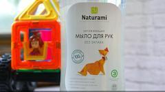 Отзыв: Мыло для рук увлажняющее Naturami