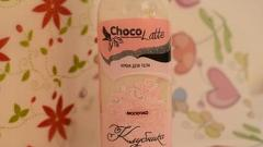 Отзыв от Yulia: Крем-молочко для тела Клубника-Милк