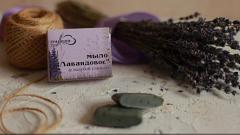 Отзыв: Монастырская косметика Традиция и ароматное мыло Лаванда