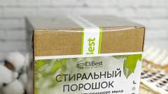 Отзыв от Ольга: Стиральный порошок на основе натурального мыла, с активным кислородом