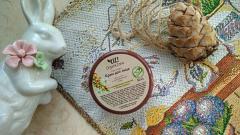 Отзыв: Крем для сухой и чувствительной кожи от OrganicZone