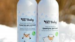 Отзыв от Мария: OZ!Baby Шампунь  детский