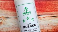 Отзыв: FACE.CARE - КРЕМ ДЛЯ НОЧНОГО УХОДА ЗА ЧУВСТВИТЕЛЬНО КОЖЕЙ от Kawax Green