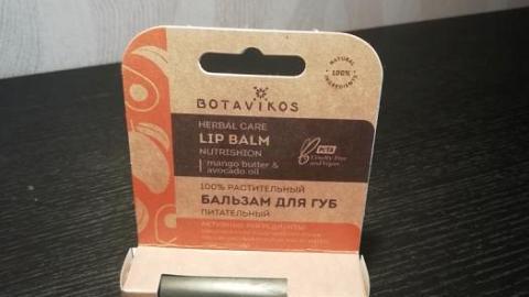 Отзыв: Питательный бальзам для губ с ароматом апельсина и корицы