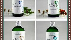 Отзыв: Гидрофильное масло для сухой кожи Uraala