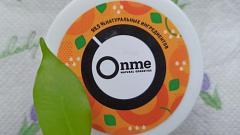 Отзыв: Маска для лица Энзимы тыквы от Onme!