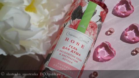 """Отзыв: Гель для душа """"Розовое блаженство"""" с абсолютом розы и экстрактом лотоса от Мануфактура Дом Природы"""