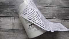 Отзыв: Пептидная антивозрастная маска-бальзам для лица Natacosmetik