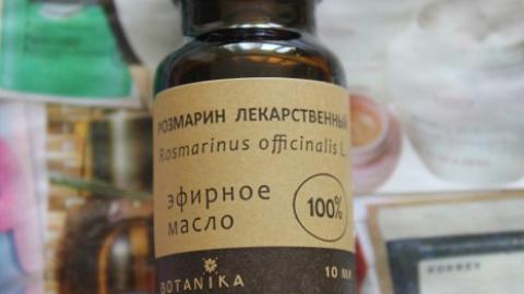 """Отзыв: Эфирное масло """"Розмарин лекарственный"""" Botanika"""