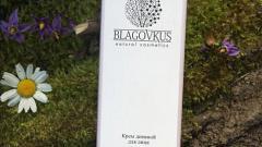 Отзыв: Крем дневной для лица Soft Focus от Blagovkus