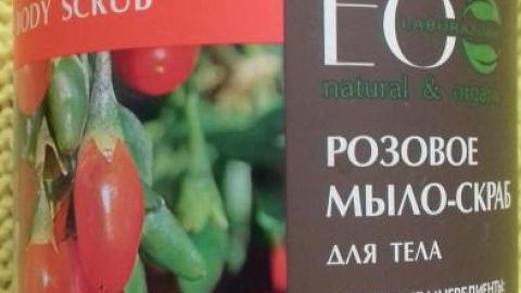 Отзыв: Ecolab розовое мыло-скраб для тела