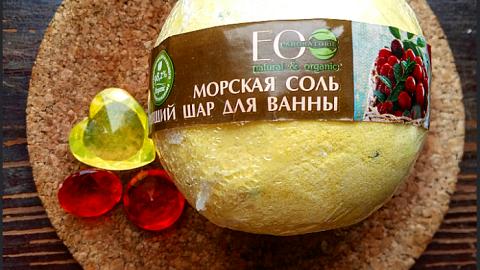 """Отзыв: Бурлящий шар для ванны """"Черная смородина и Клюква"""" Ecolab"""