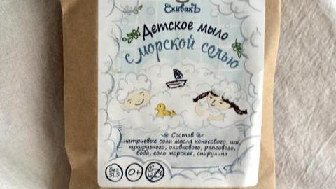 Отзыв: Детское соляное мыло для взрослой чувствительной кожи