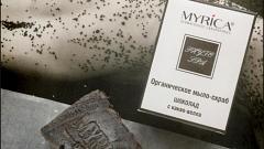 Отзыв: Органическое мыло-скраб шоколад, нежный какао и жёсткий пилинг от MYRICA