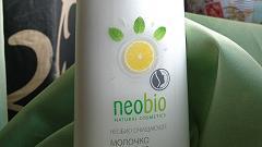 Отзыв: Очищающее молочко для лица Neobio