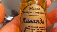 """Отзыв: Гидрофильное масло для умывания """"Лаванда"""" Olga Soap"""