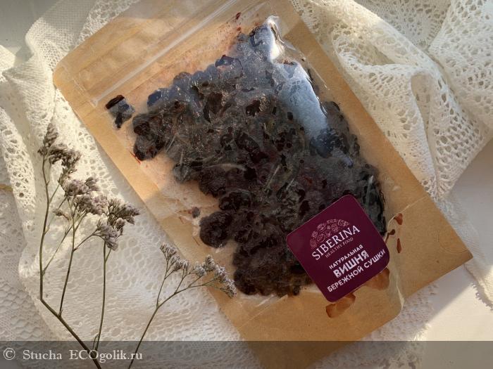 Натуральная вишня бережной сушки - очень маленькая порция - отзыв Экоблогера Stucha
