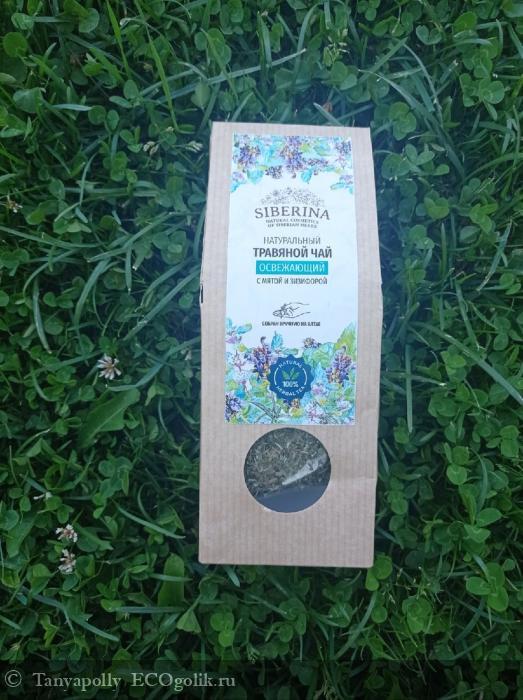 Мой первый чай от Siberina - отзыв Экоблогера Tanyapolly