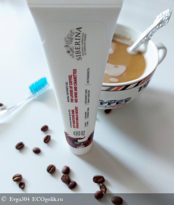 Любителям кофе ☕ и красного вина 🍷 - посвящается! - отзыв Экоблогера Evga304