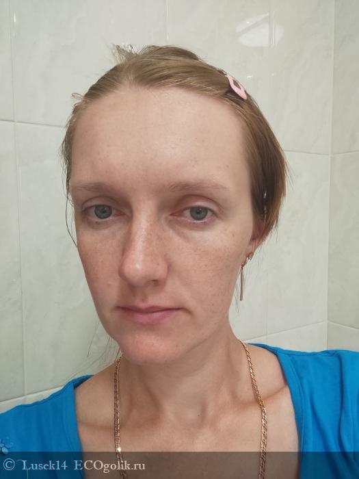 Маска для контура вокруг глаз Интенсивное увлажнение и тонизирование кожи отличный дополнительный уход за кожей век! - отзыв Экоблогера Lusek14