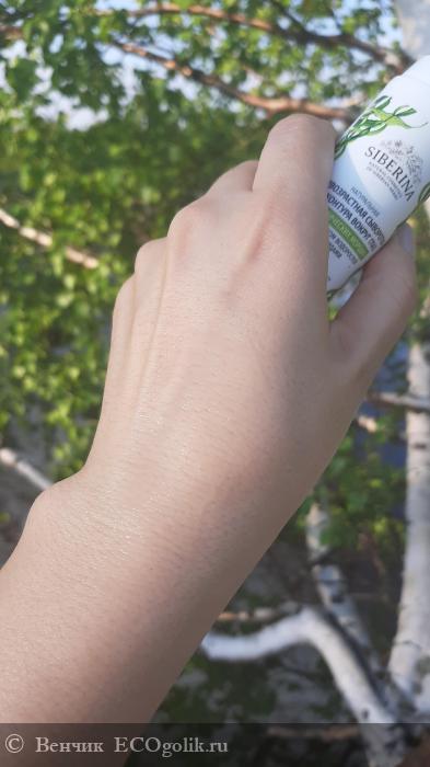 Антивозрастная сыворотка для контура вокруг глаз от мимических морщин - отзыв Экоблогера Венчик