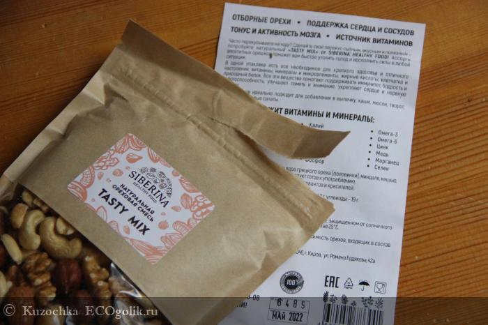 Прикольная скоростная смесь орехов - отзыв Экоблогера Kuzochka