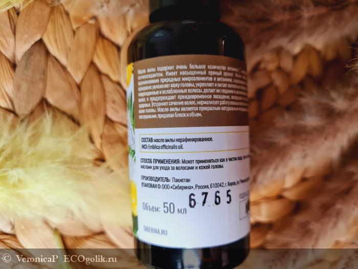 Красивый, здоровые и блестящие волосы с маслом амлы! - отзыв Экоблогера VeronicaP