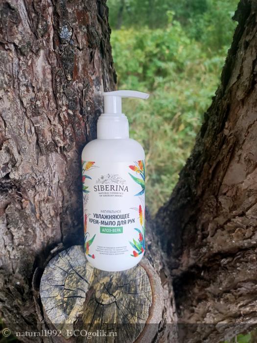 Нежное, деликатное мыло, которое тщательно очищает кожу от загрязнений, при этом подходит для сухой и чувствительной кожи рук - отзыв Экоблогера natural1992