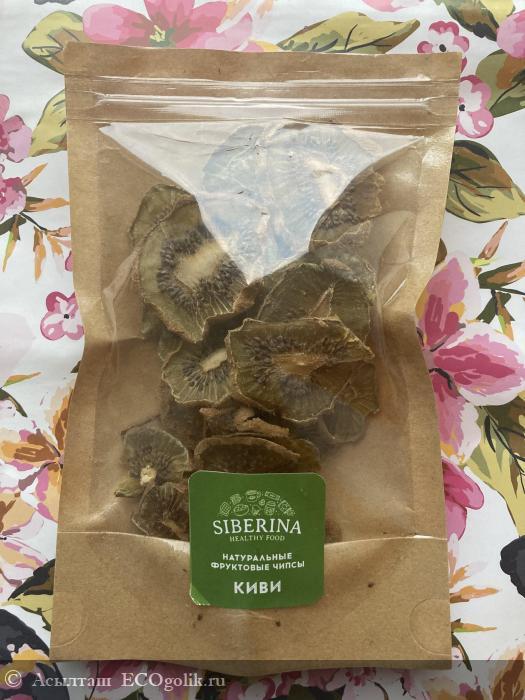 Натуральные фруктовые чипсы Киви от Siberina  ем вместо калорийных десертов. - отзыв Экоблогера Асылташ