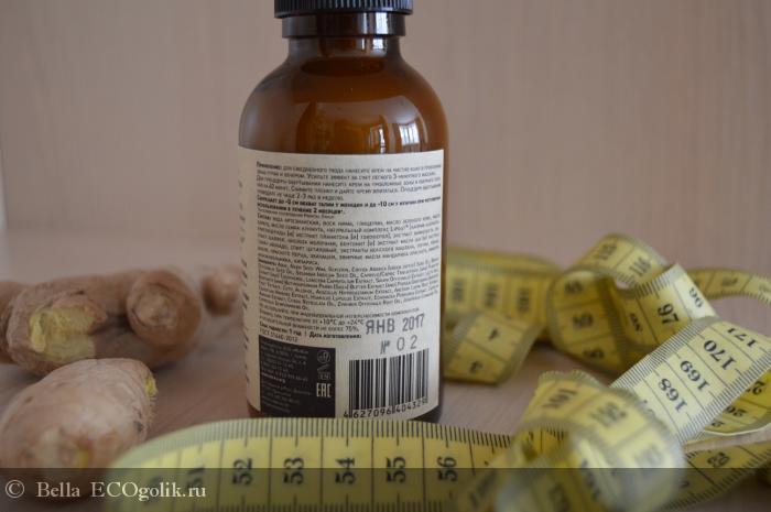 Что можно ждать от антицеллюлитного крема Имбирь от МиКо? - отзыв Экоблогера Bella