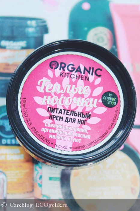 ����������� ���� ��� ��� ������ ������� ����� Organic Kitchen Organic Shop - ����� ���������� Careblog