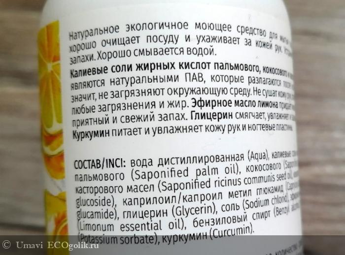 Лимон бодрит и не портит кожу - отзыв Экоблогера Umavi