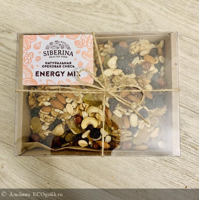 Вкусная смесь орехов energy mix от SIBERINA - отзыв Экоблогера Альбина