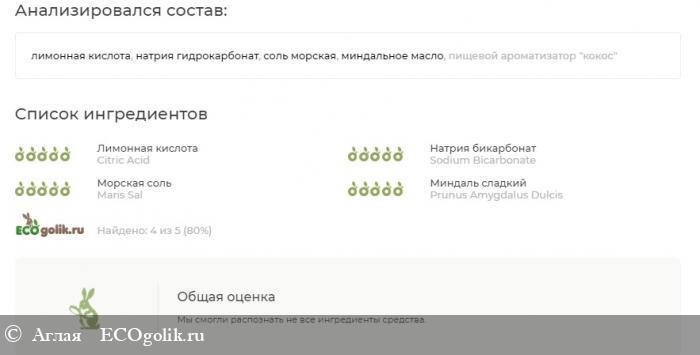 Действительно Кокосовая! - отзыв Экоблогера Аглая