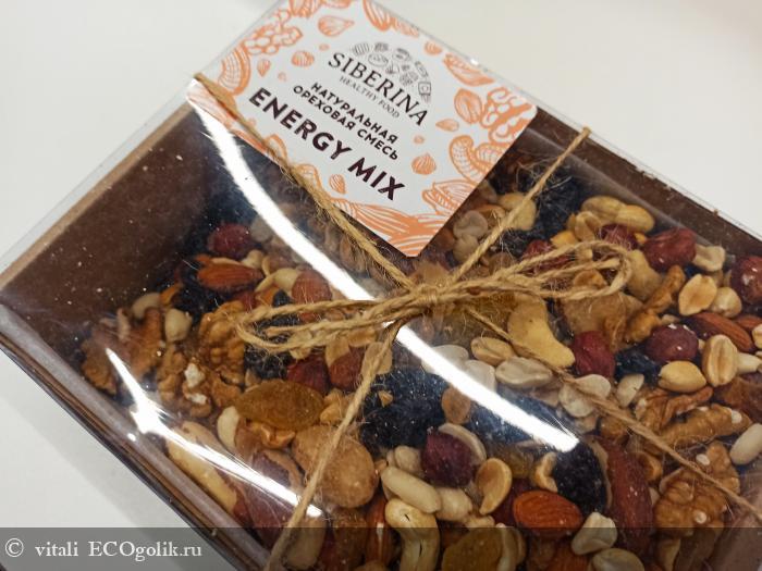 Ореховая смесь - вкусно, калорийно, сытно! - отзыв Экоблогера vitali